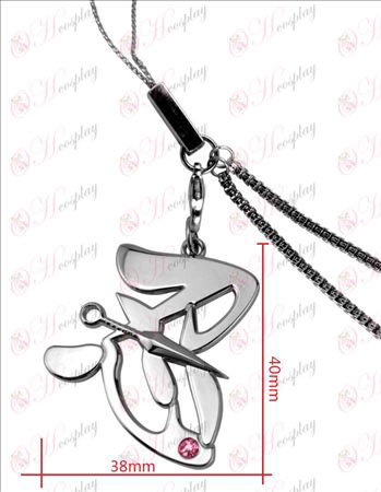 Naruto - Shinobu word pink diamond phone chain