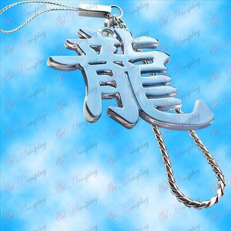 CrossFire Tilbehør-Long word maskine kæde