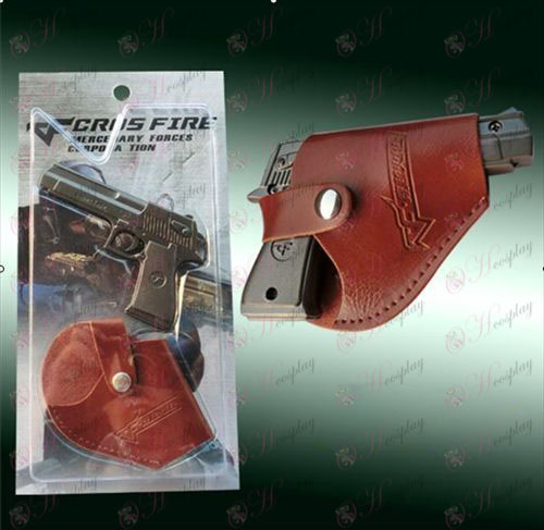 CF infrared gun (gun set) gun color