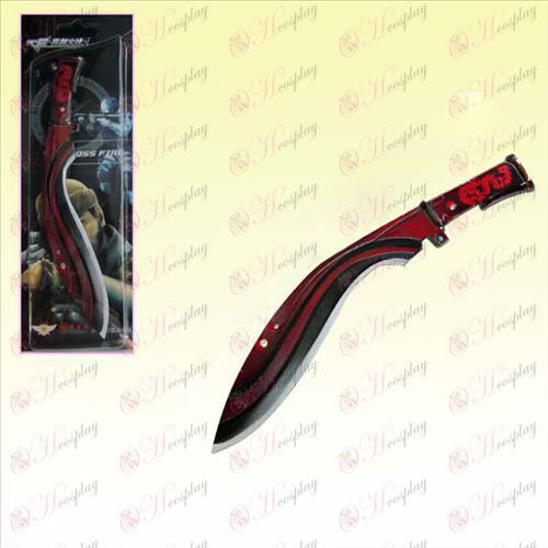 CrossFire Accessories edition Year of the Dragon Saber Nepal