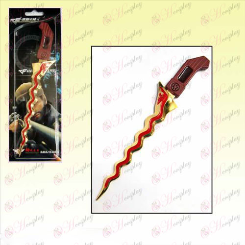 CrossFire Accessories18CM Malay sword (gold)