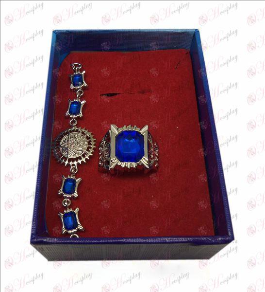 DBlack Батлер Аксессуары Компактный браслет + кольцо (большое кольцо)