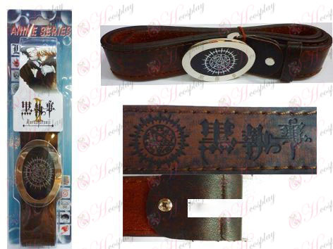 Black Butler Accessories new belt
