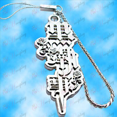 Black Butler Accessories theme machine chain (white