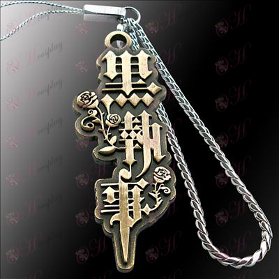 Black Butler Accessories heading machine chain
