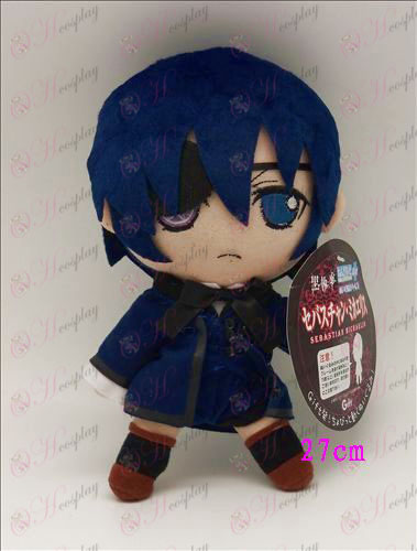Black Butler Accessories plush doll (27cm)