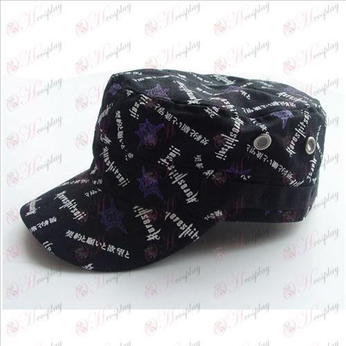 Modieuze cap-Black Butler Accessoires (zwart)