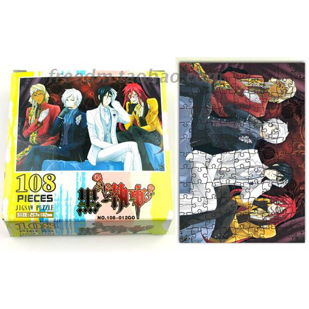 Black Butler Accessories puzzle (108-012)