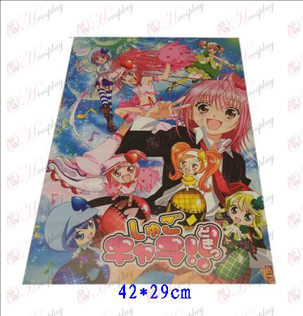 D42 * 29Shugo Chara! Accessoires reliëf affiches (8)