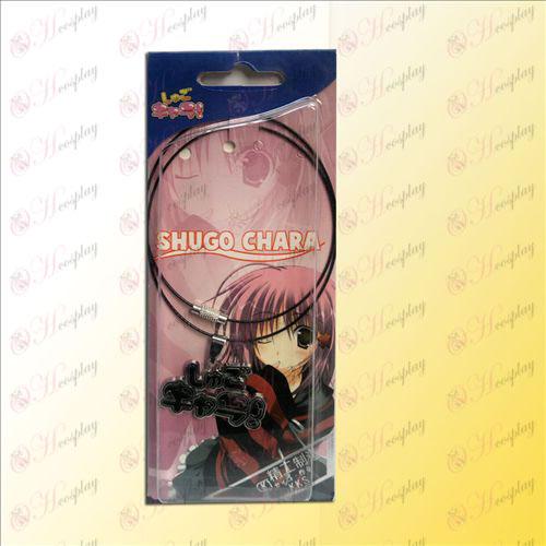 Shugo Chara! Zubehör logo Halskette