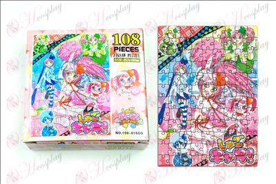 Shugo Chara! Accessoires puzzel (108-016)