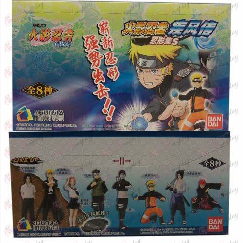 Genuine eight Shippuden (forbearance shaped set S)