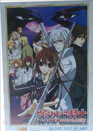 Vampire knight Accessories Jigsaw NO-856
