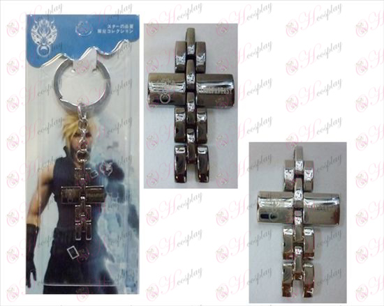 Final Fantasy Accessories two-color cross keychain