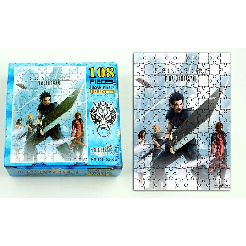 Final Fantasy Accessoires puzzel (108-021)