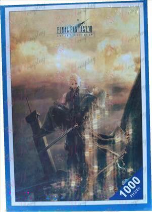 Final Fantasy Accessories puzzle 1267