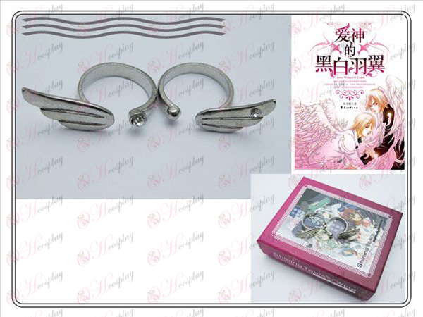Tsubasa Accessories Couple Ring (II)