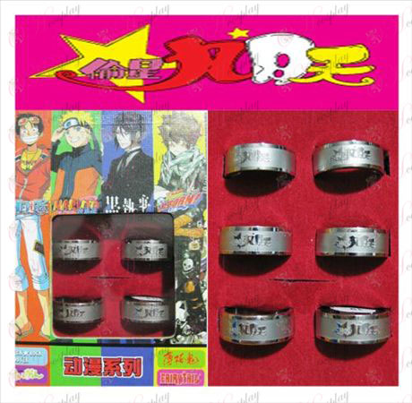 Star-Stealing Girl Accessories Frosted Ring (6 / set)