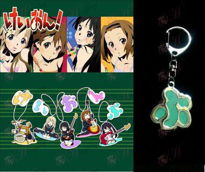 Világos tónus főszereplő C japán ábécé kulcstartó kiegészítők