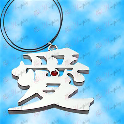Naruto Gaara love word necklace