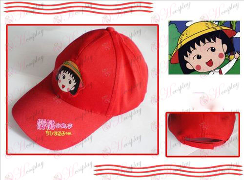 Chibi Maruko Chan AccessoriesQ Version sun hat