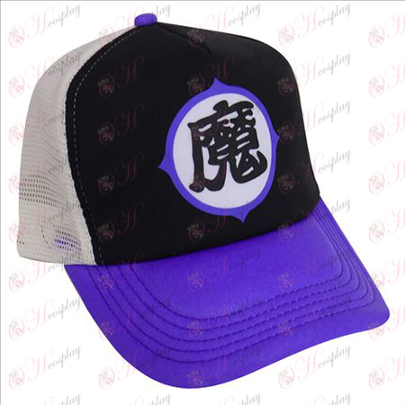 Cappelli colorati (Dragon Ball Accessori Magia)