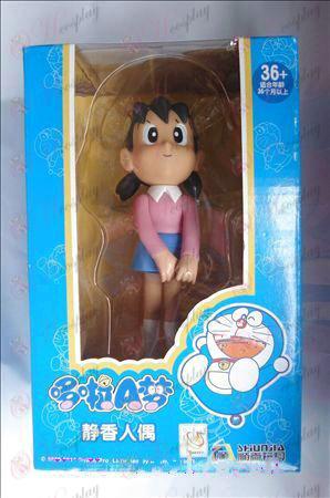 Genuine Shizuka Doll (20cm)
