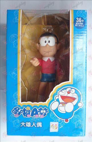 """אמיתית Nobita בובה (20 ס\""""מ)"""