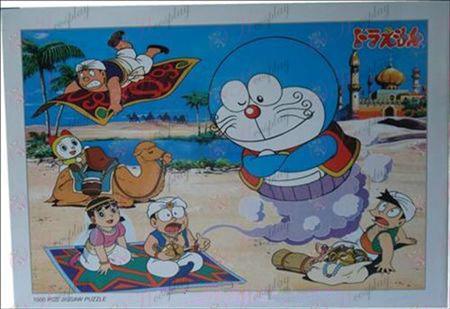 Doraemon Puzzle 10-146