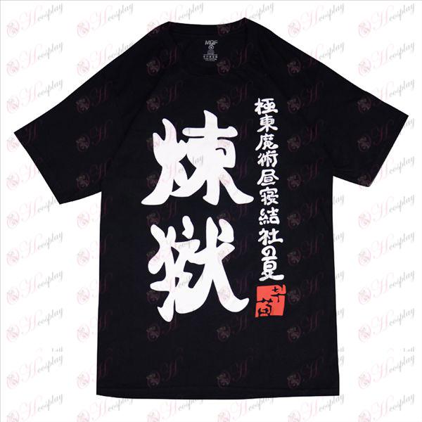 בכור מצרף שני חולי חולצה (שחור)