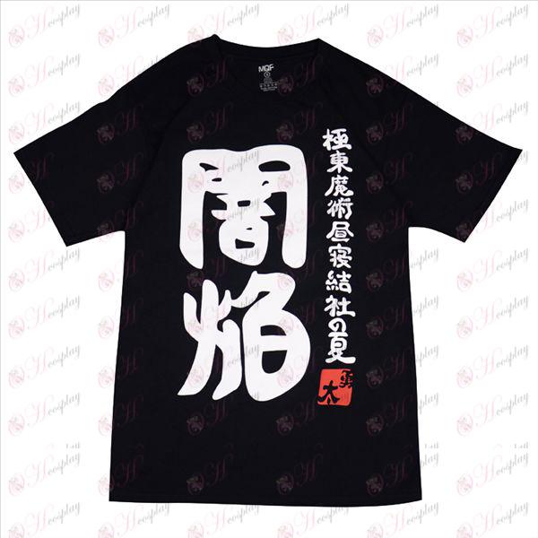 Choroba v dvoch tmavo plameňa T-Shirt (čierna)