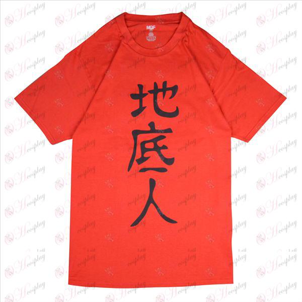 כינוי חסר תקדים חולצת הטריקו (אדום)