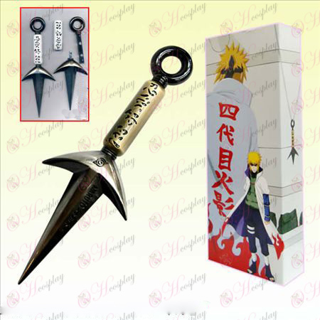 Naruto four generations present boxed shuriken weapon (Bronze)