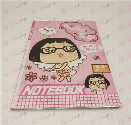 Cai Cai notebook