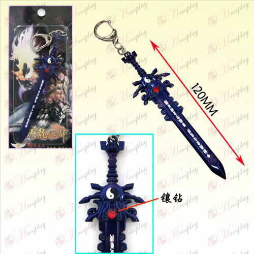 Dragon Blue Sword hanging buckle