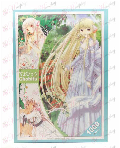 Chobits Accessories1338