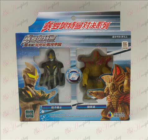 Echte Ultraman Accessories67647