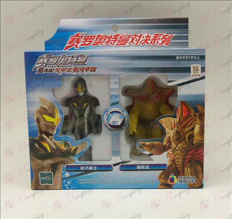אמיתי Ultraman אבזרים67647