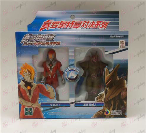 Echte Ultraman Accessories67644