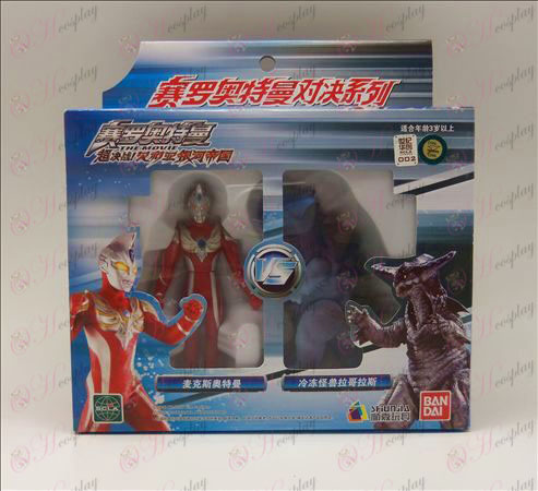 Echte Ultraman Accessories67641