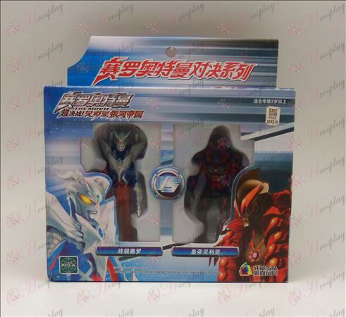 Echte Ultraman Accessories67640