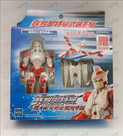 Ekte Ultraman Tilbehør64663