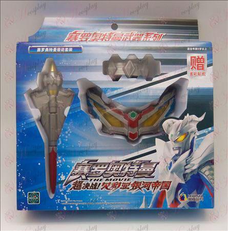 אמיתי Ultraman אבזרים64661-2