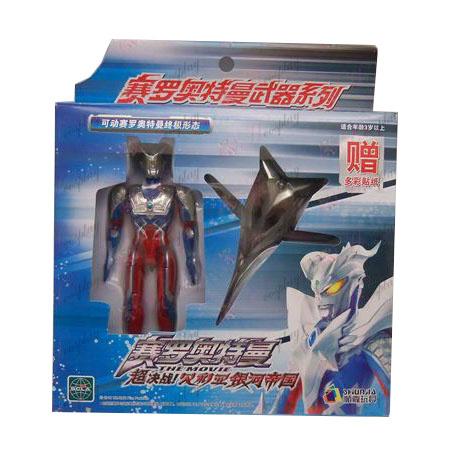 אמיתי Ultraman אבזרים64660