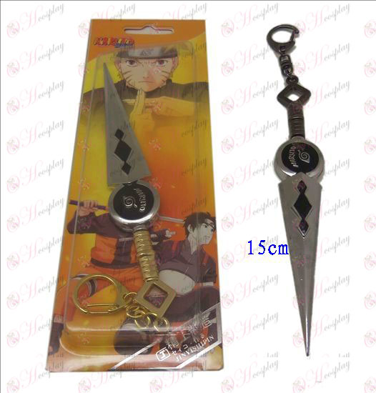 D Naruto knife buckle (black)