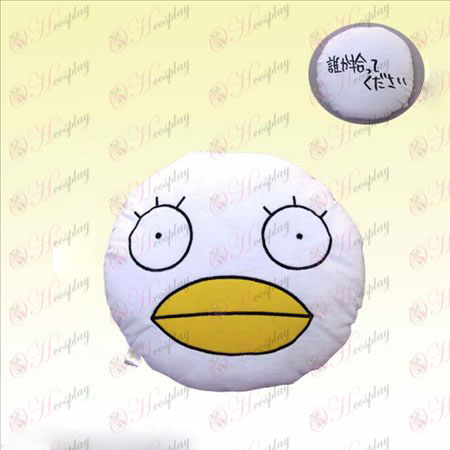 Gin Tama Accessories Elizabeth Pillow