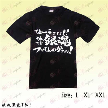 Gin Tama Аксесоари черна тениска