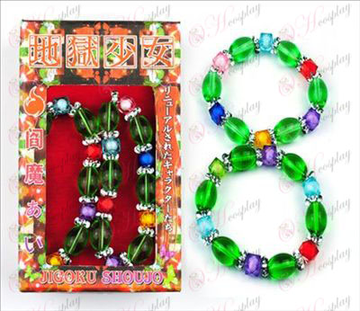 Hell Girl Accessori Hands-catena (Box)