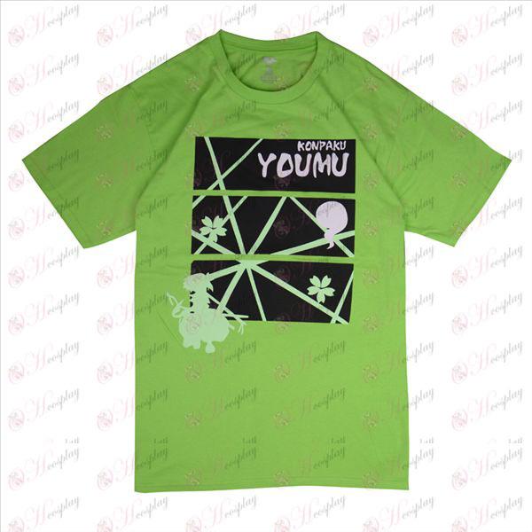 Orientálna T-shirt (zelená)