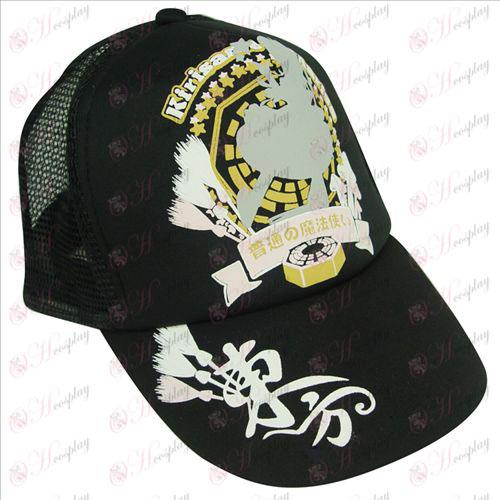 מזרחי כובע (Magica)